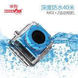 MEEE GOU米狗 MEE+2运动相机微型摄像机防水潜