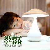 蘑菇空气净化触摸台灯