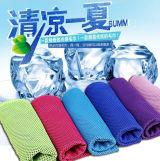 【甩一甩,3秒降温】夏季迅速降温冷感毛巾