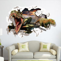 【3D创意立体穿墙贴】侏罗纪公园系列-恐龙世界