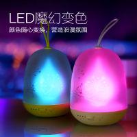 三档定时 炫彩变色充电氛围LED小夜灯