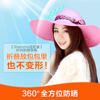 【Sheromo诗若漫】时尚防晒草帽(材质柔软,不伤皮肤,可折叠放在包包