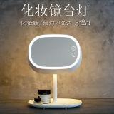 MUID可充电式LED化妆镜台灯