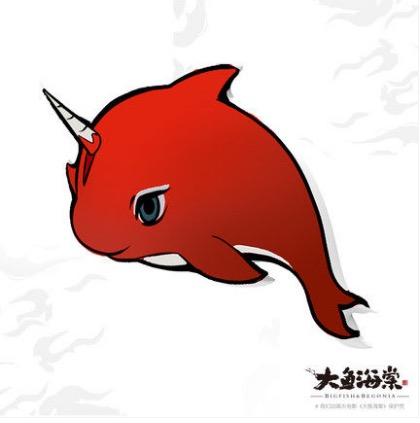 大鱼海棠抱枕毛绒玩具公仔(电影动漫周边鲲靠垫)