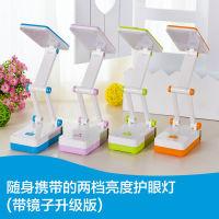 测试商品,请勿下单:明之选LED充电式折叠精装炫酷台灯(带镜子升级版