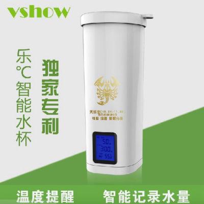 vshow智能十二星座创意不锈钢保温杯280ml(实时监测溶剂重量、水温,24小时饮水总量)