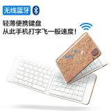 CaseStudi折叠式无线蓝牙轻薄便携键盘(兼容ios