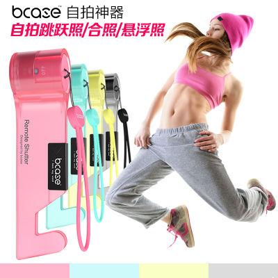 【Bcase】蓝牙无线遥控通用自拍器(解放双手、小巧便携)