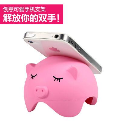 创意可爱小猪手机支架底座(多色可选)