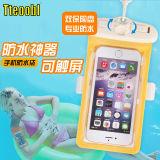 【特比乐】手机防水袋(送挂绳+臂带,可游泳、嬉水、泡温泉
