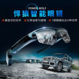 悍狼高清拍照摄像智能眼镜(高清摄录一体、远程视频直播、智