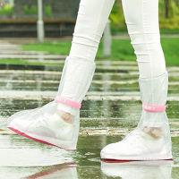 SAFEBET彩色四季款户外旅游防滑雨鞋