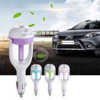 创意usb车载香薰加湿器:清新空气、提神醒脑、除静电、全面抵制车内隐