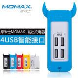 摩米士MOMAX 小牛智能分流充电器