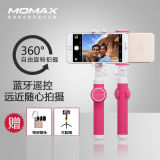 MOMAX便携手持智能蓝牙遥控自拍杆智拍器:送三脚架/手