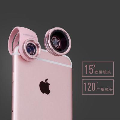 MOMAX摩米士手机微距广角通用镜头二合一套装