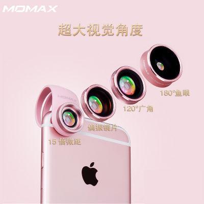 momax摩米士手机偏光广角微距鱼眼镜头四合一