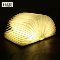 李荣浩同款USB充电可翻页折叠木质LED魔法书灯