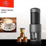 STARESSO 意式迷你手动胶囊咖啡机(送便携咖啡机包