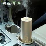 GX.Diffuser超声波精油木紋USB车载家用两用香