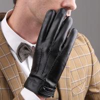 男士冬季保暖羊皮触屏手套(均码:XXL)