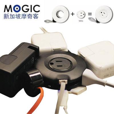 新加坡Mogics摩奇客甜甜圈插线板套装(带万国插头转换器)