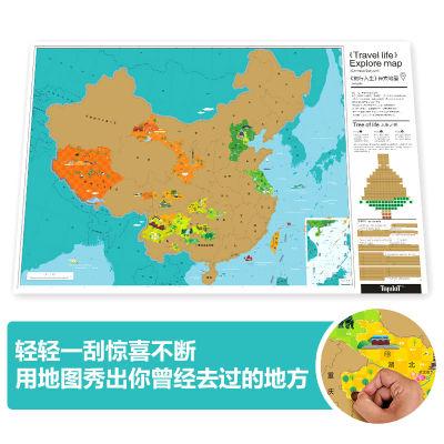 TOPDOT正版 旅行人生趣味探索刮刮地图 中国版