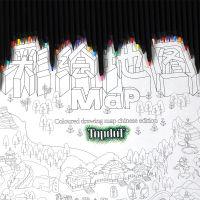 TOPDOT正版 旅行人生彩绘地图 中国版