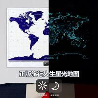 TOPDOT正版旅行人生星光地图 刮刮地图世界版