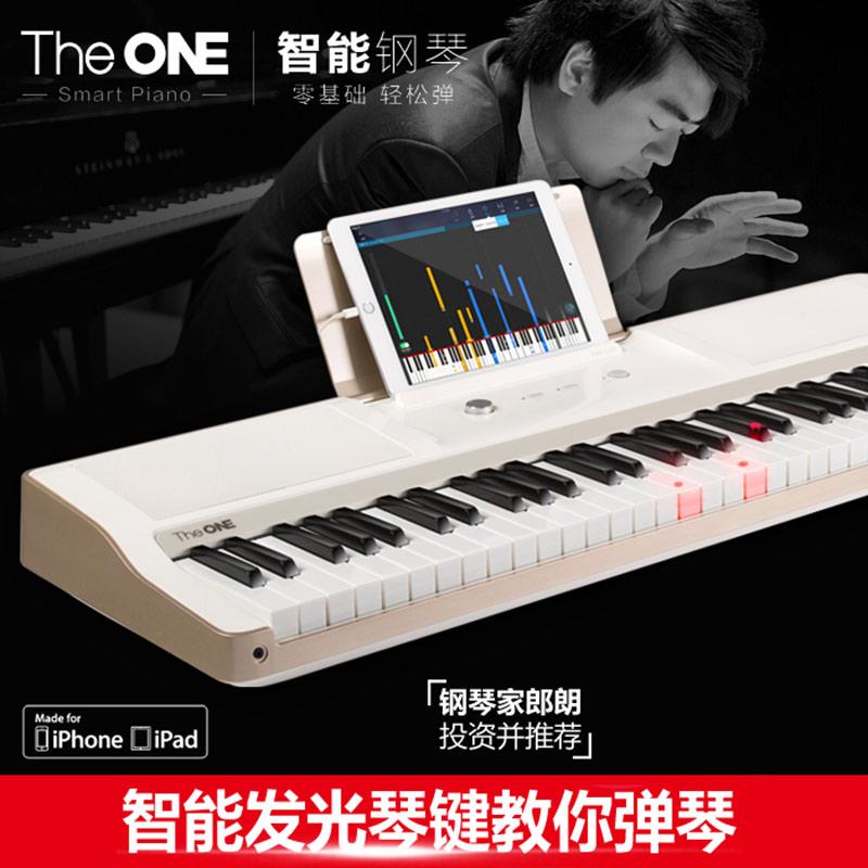 the one智能钢琴便携式 电子琴61键(香槟金)(不支持货到付款)