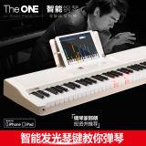 The ONE智能钢琴便携式 电子琴61键(香槟金)(不