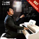 The ONE智能钢琴数码电钢琴88键重锤乐器(白色)赠