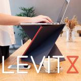 LEVIT8 折叠式电脑支架便携站立式办公电脑桌(S号-