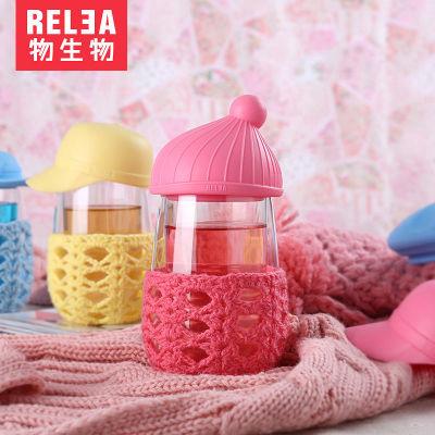 RELEA物生物可愛帽子創意時尚雙層耐熱玻璃杯280ml