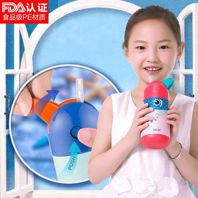 物生物飛鳥兒童保溫吸管杯320ml