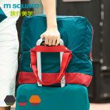 M Square户外休闲多功能折叠旅行旅游包