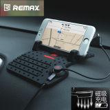 乐享手机导航多功能手机充电车载支架