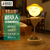 创意稻草人小夜灯蓄电款:提供两个USB接口可为其他设备充