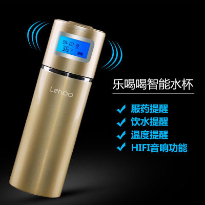 Lehoo乐喝喝智能提醒喝水音乐保温水杯450ml