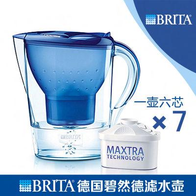 碧然德Brita滤水壶Marella3.5L(一壶七芯优惠套装)