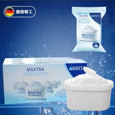 碧然德Brita滤水壶滤芯Maxtra 6枚装