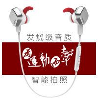 Remax S2运动无线蓝牙4.1耳机