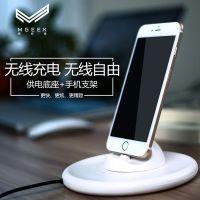 麦极客苹果/三星无线通用充电器
