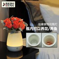 创意装饰花瓶灯(花草需要自行购买)