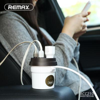 REMAX睿量车载充电器多扣咖啡杯