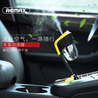 REMAX睿量车载迷你USB加湿器