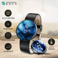 刷刷手环2代全能钻石款智能支付运动手环