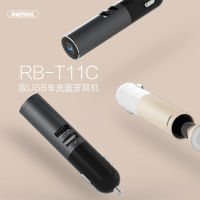 REMAX睿量车载蓝牙4.0耳机带双USB