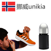 挪威unikia子弹头鞋子净化胶囊