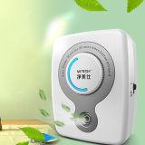 MFRESH净美仕小型臭氧除菌空气净化器